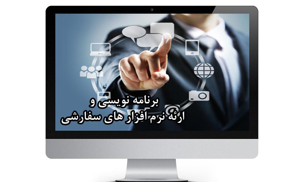 programming2