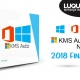 Descargar KMSAutojpg 80x80 - آموزش عوض کردن تم ویندوز 7 و 10