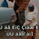 Subtite 2 80x80 - نحوه سفارش کردن منو استارت در ویندوز 10