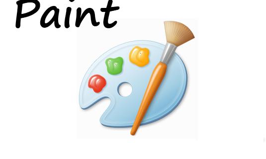 win Paint 535x321 - چند ترفند حرفه ای برای نرم افزار paint در ویندوز